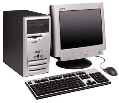 Museu do Computador