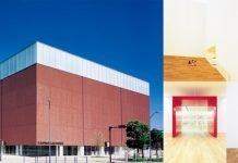 Museu do Miojo