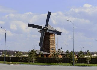 moinho bulgaria